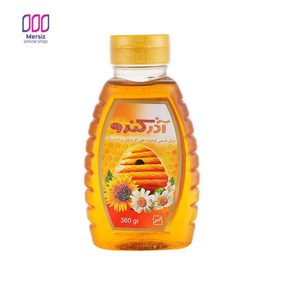 عسل طبیعی فشاری آذر کندو 360 گرم پت